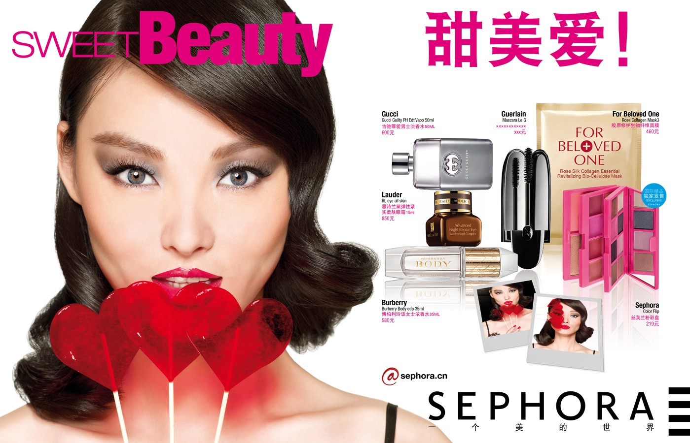 Sephora Advertisement Producer Ad's Campai...