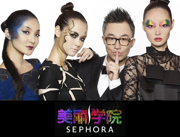 Video Event Sephora Beauty Academy