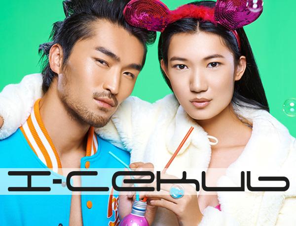 i-Cekub Website