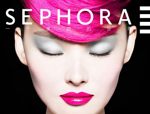 AD & Brand Strategy Sephora China