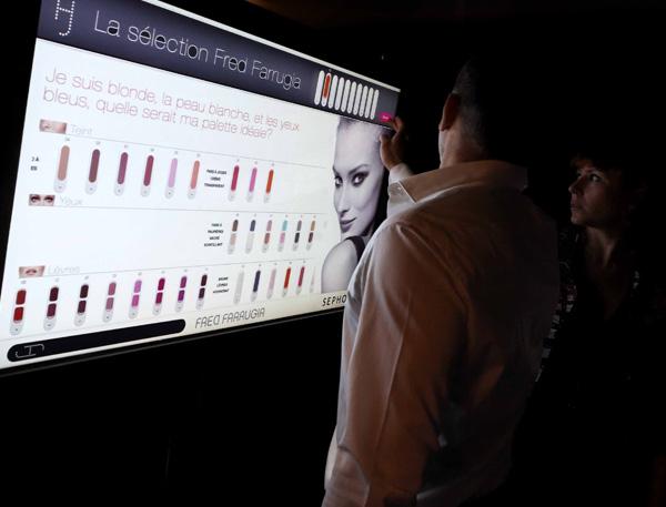 Event 40 Years Sephora